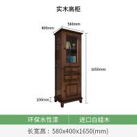 美式乡村单门酒柜实木高酒柜储物柜餐边柜装饰柜美式家具 双门