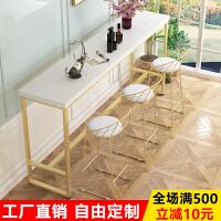 实木吧台桌家用小吧台靠墙长条桌高脚桌酒吧奶茶店咖啡厅桌椅组合
