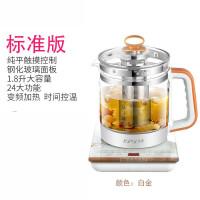 1.8L养生壶加厚玻璃煮茶器煎药壶 全自动多功能电煮花茶壶