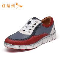 红蜻蜓男鞋春夏新款男运动鞋撞色时尚透气系带舒适运动男休闲鞋-
