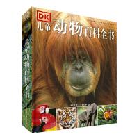 DK儿童动物百科全书(2018年全新修订版)