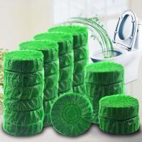 绿泡泡洁厕宝蓝泡泡洁厕灵厕所马桶自动清洁剂除臭去污马桶清洁剂洁厕球 60个装