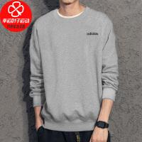 Adidas阿迪达斯圆领灰色卫衣男装冬季新款运动服上衣套头衫DQ3087