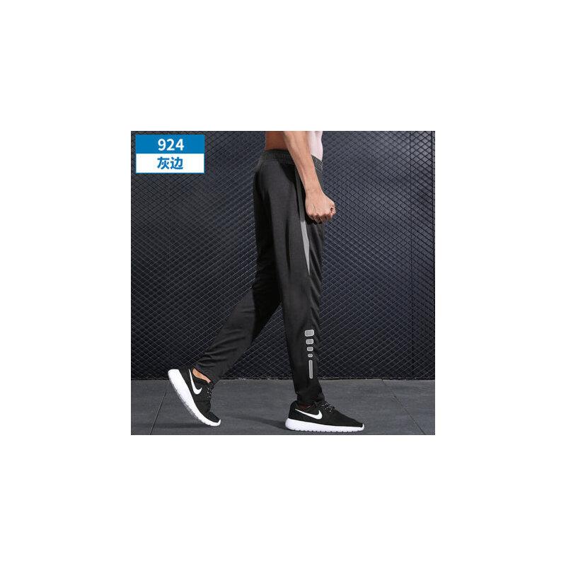 运动长裤男加绒保暖收口束脚收腿足球训练裤篮球跑步休闲裤