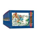 中国古代成语故事连环画  典藏版(全10册)