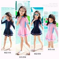 儿童泳衣女童长袖连体女孩中大童公主裙式可爱游泳衣