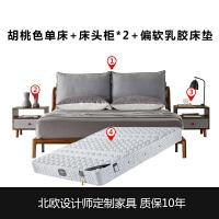 北欧风格全实木床现代简约布艺双人床1.8米1.5日式主卧白蜡木家具 +床头柜*2+乳胶床垫 1500mm*2000mm