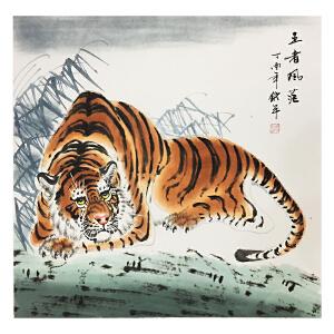 李钦平《王者风范》著名画家