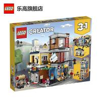 【当当自营】LEGO乐高积木创意百变组Creator系列31097 宠物店和咖啡厅排楼