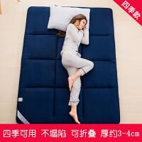 杉杉家纺加厚床垫床褥1.5m床1.8米软垫双人家用褥子学生宿舍1.2米