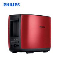 飞利浦(PHILIPS)多士炉吐司机全自动家用烤面包机加宽置中烤槽 HD2628/49 红色
