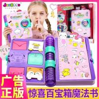 粉红兔玩具过家家系列洗衣机冰箱扭蛋机收银机购物车女孩玩具甜甜圈冰箱