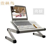 笔记本电脑支架 站立办公升降支架 防颈椎 可落地支架 电脑台T 标准版 黑色 散热孔 无鼠标板