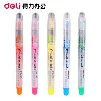 得力S618直液式荧光笔记号笔 涂鸦笔 学生重标点记笔 颜色持久 5支装