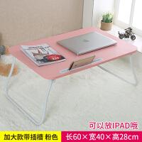 简易电脑桌做床上用书桌可折叠宿舍家用多功能懒人小桌子迷你简约 加大款带插槽 可放IPAD