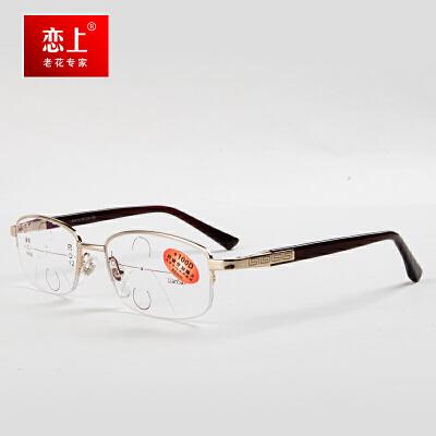 恋上 老花镜 男智能渐进多焦点老光镜 女高清树脂老花眼镜 L8551