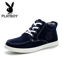 花花公子 男鞋新款潮流休闲鞋英伦潮流高帮板鞋保暖男靴靴子 德-CX36234