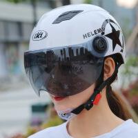 舒适摩托车头盔 电动车头盔 防晒夏盔 哈雷半盔 通用安全帽