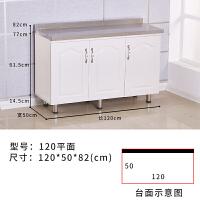 不锈钢碗橱柜简易厨房柜子灶台柜组装出租房用经济型餐边水槽柜