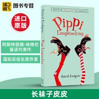现货正版 长袜子皮皮 英文原版英语书 Pippi Longstocking 长袜皮皮 8-12岁英文版进口美国校园小说
