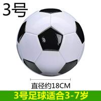 足球3号4号5号儿童足球学生足球宝宝幼儿园训练黑白足球