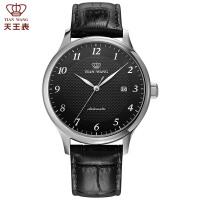 天王表男士手表透底防水机械表皮带休闲男表GS5877