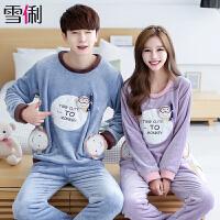 雪俐情侣睡衣家居服法兰绒男女士冬季韩版卡通小猴长袖珊瑚绒居家服