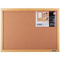 得力 40*30cm软木板/留言板/照片墙(木边框、针插留言)8761