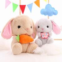可爱垂耳兔公仔大号萝卜兔子娃娃毛绒玩具儿童节礼物