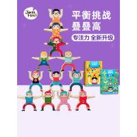 美乐儿童大力士叠叠乐积木平衡玩具男女孩早教益智亲子互动叠叠高