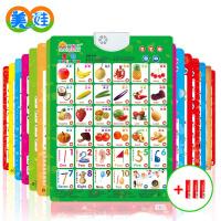 儿童汉语拼音有声挂图看图识字挂图认物小孩学字挂图猫贝乐拼音图