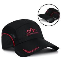夏季新款时尚韩版棒球帽可伸缩帽檐遮阳帽户外UC镜太阳帽钓鱼帽