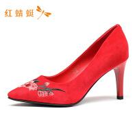 红蜻蜓女鞋尖头浅口舒适春季复古高细跟红单鞋高跟鞋妈妈鞋结婚鞋