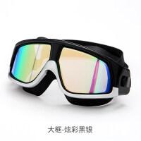 大框泳镜高清防雾防水平光游泳眼镜男女士游泳装备潜水镜新品