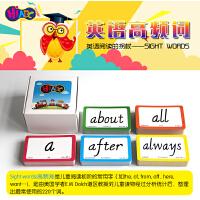 少儿英语高频词汇Sight Words220张儿童学英语常见词扫码发音点读