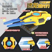 钢铁飞龙2恐龙金刚机器人炽焰暴龙机甲兽变形玩具奥特曼力量