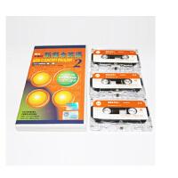 外研社新概念英语2 学生用书配套磁带 (仅磁带)