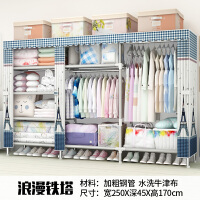 衣柜简易布衣柜钢管加粗加固钢架组装家用双人衣橱收纳柜子 2门;组装