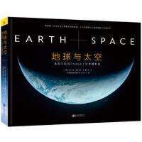 地球与太空:NASA珍贵摄影集