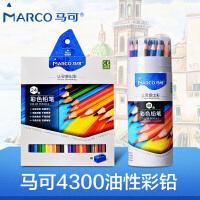 Marco马可4300办公书写美术绘画12 24 36 48色手绘油性彩色铅笔绘画填色彩铅秘密花园涂色铅笔