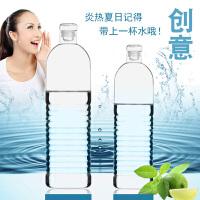 ��d水瓶玻璃杯玻璃瓶 制耐�岵A�敉膺\�拥V泉水瓶 1.1L水���套