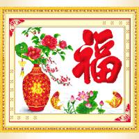 印花十字绣福字平安富贵花瓶十字绣简单绣小幅客厅花卉