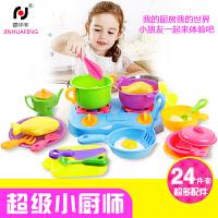 儿童仿真过家家迷你厨房做饭玩具套装小女孩娃娃家玩具3-6岁礼物