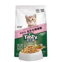 猫粮低盐海鲜鱼味成猫幼猫粮5斤诺瑞挑嘴猫粮2.5kg s9d