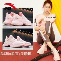 安踏女鞋舞蹈鞋 2020新款复古时尚潮流ins超火街拍运动鞋休闲鞋女12837757
