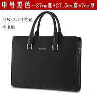 时尚商务包精品男包出差男士手提包包横款公文包男式皮包电脑包 黑色中号 单包