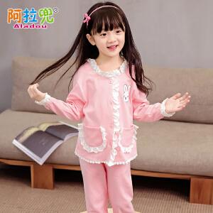 阿拉兜纯棉儿童睡衣女童春秋季长袖女孩中大童秋装款公主全棉家居服套装 1779