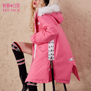 【每满150减50】妖精的口袋冰雪仙境冬装新款长款宽松连帽毛领羽绒服女