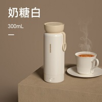 韩国大宇便携式烧水壶旅行彩虹杯电热水壶迷你小型
