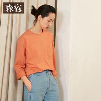【秋尚新,6折价107.4】森宿乐天派橙子秋装文艺纯色单口袋长袖T恤